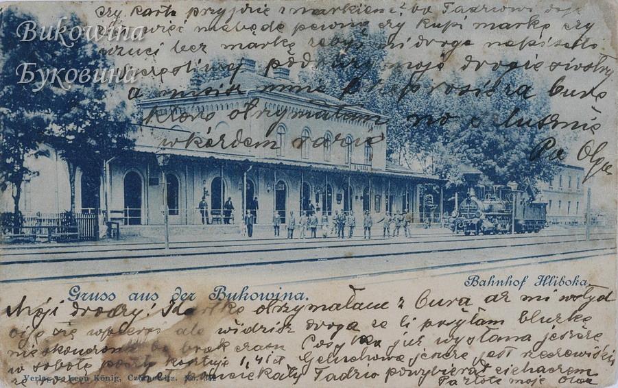 Hliboka 022 1899