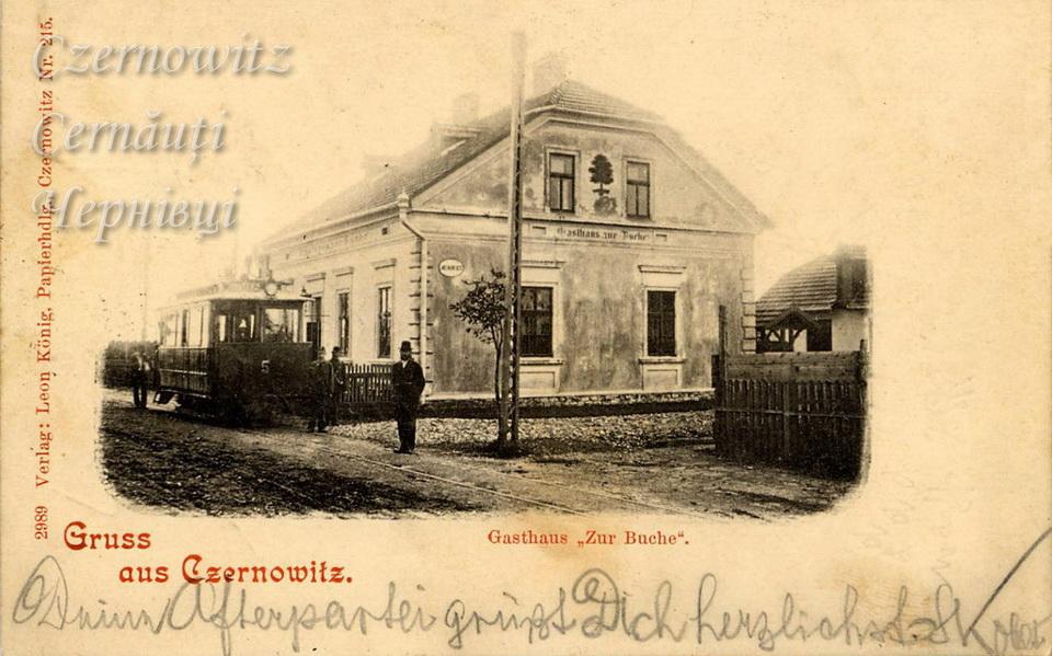 Station Volksgarten 160 1898