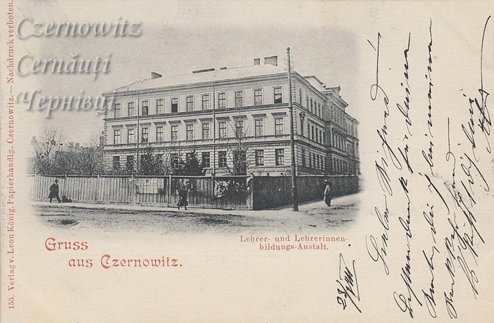 StefanieGasse 600 1898
