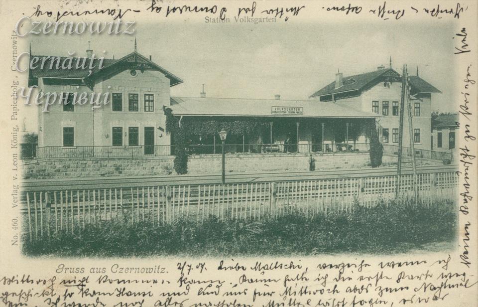 Station Volksgarten 200 1899