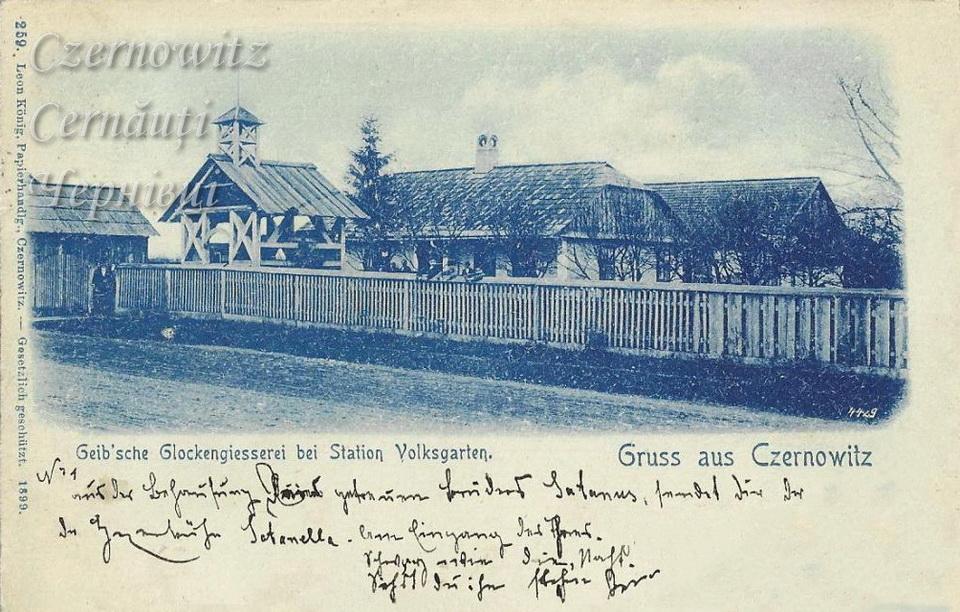 Station Volksgarten 990 1899