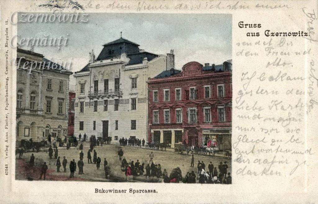 RingPlatz West 140 1900