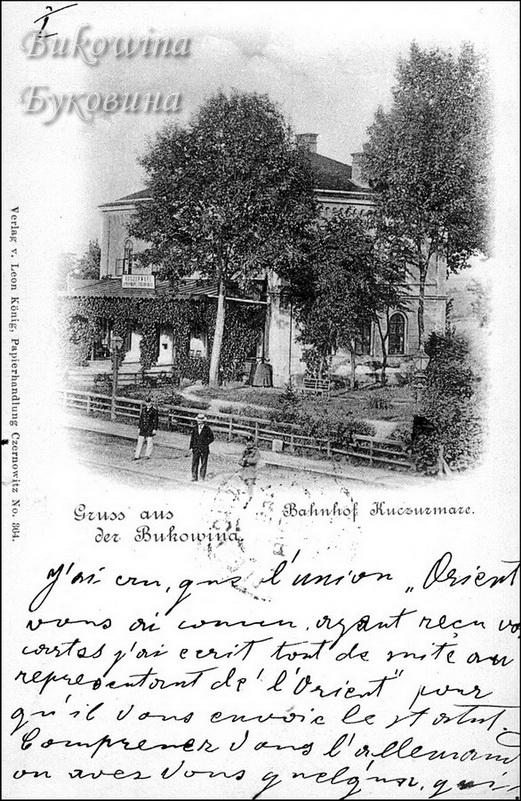 Kuczurmare 020 1899