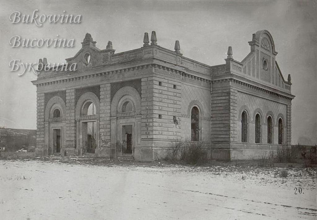 Bojan 090 1917