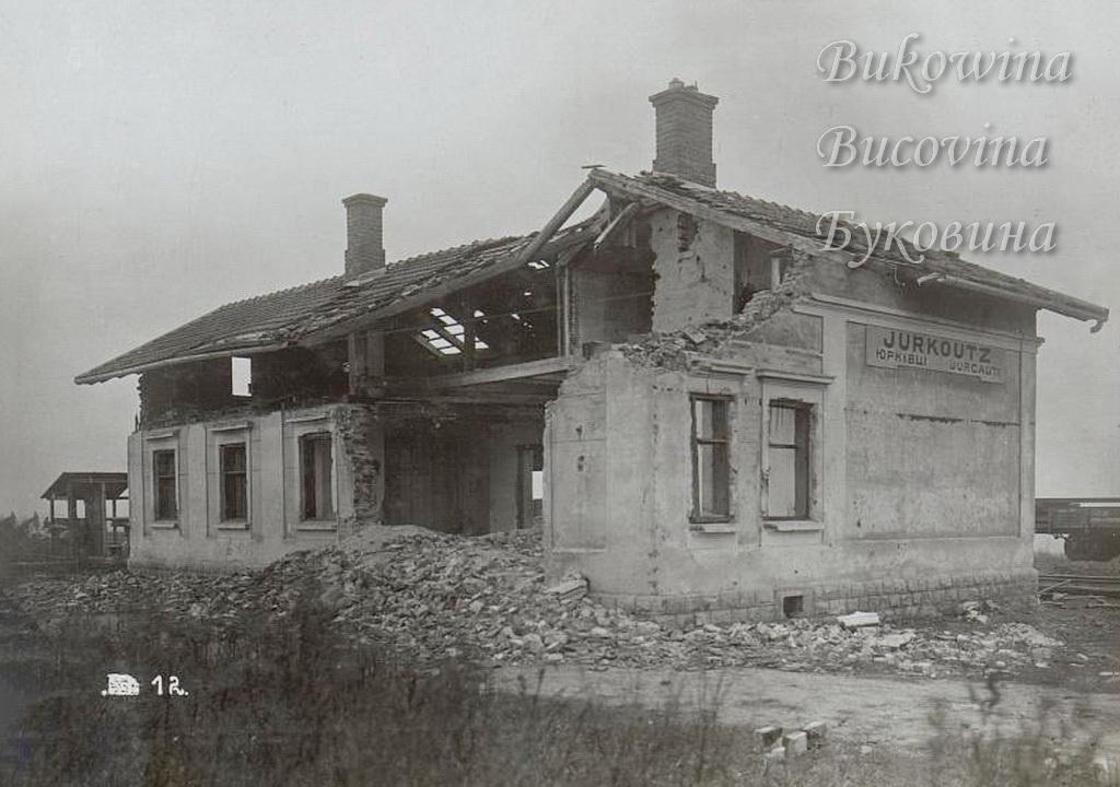 Jurkoutz 040 1917