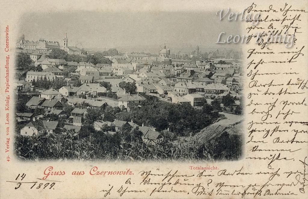 0049 Panorama 310 1898