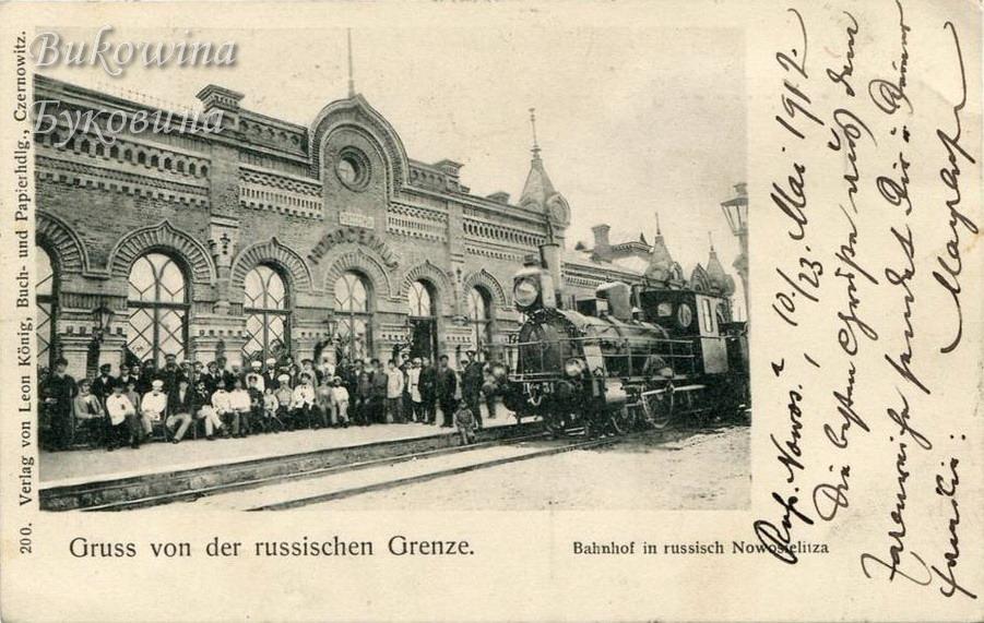 Nowosielitza 080 1898