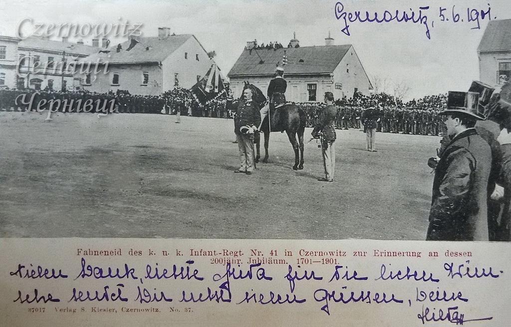 AustriaPlatz 550 1901
