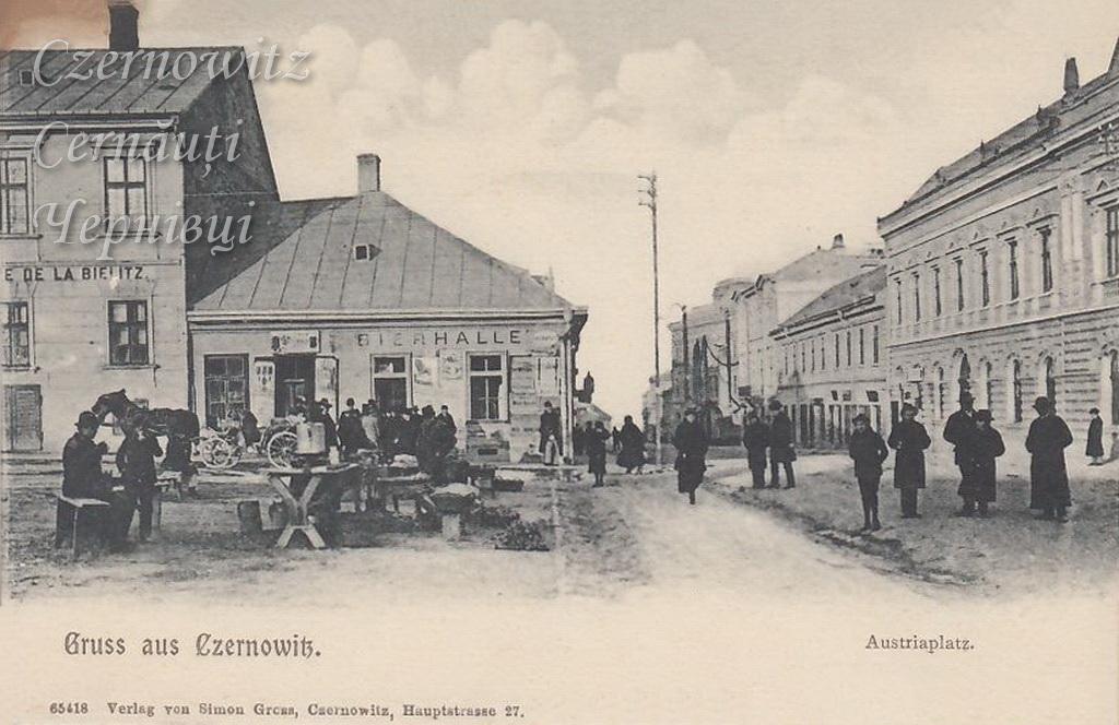 AustriaPlatz 855