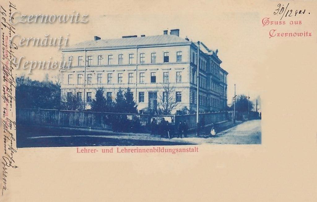 StefanieGasse 620 1907