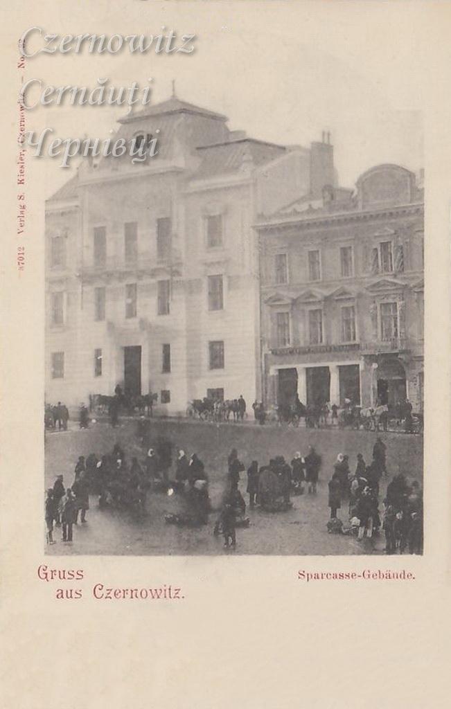 RingPlatz West 160 1902