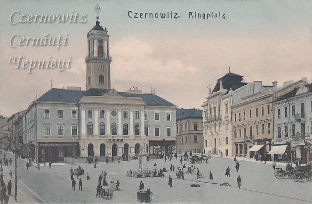 RingPlatz Rathaus 190 1912