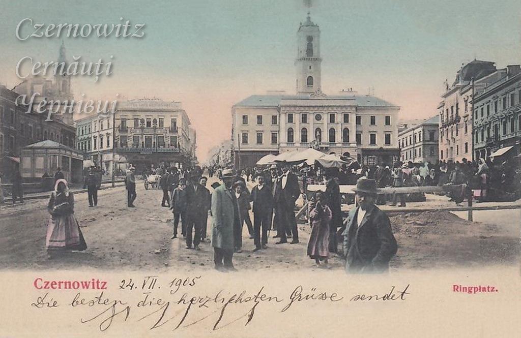 RingPlatz Rathaus 630A 1904