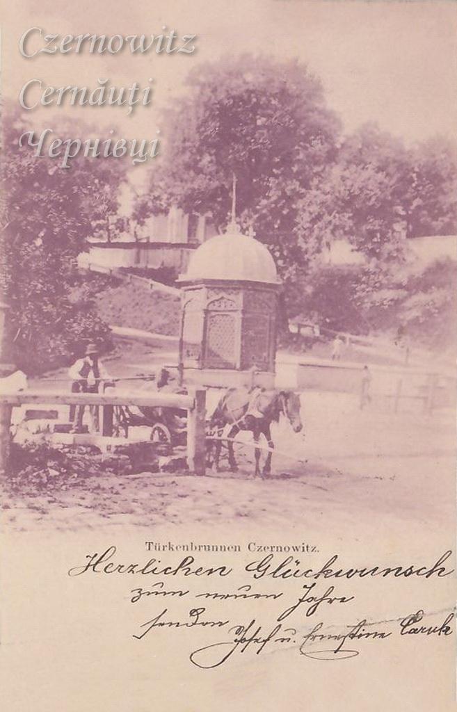 TuerkenGasse 820 1899