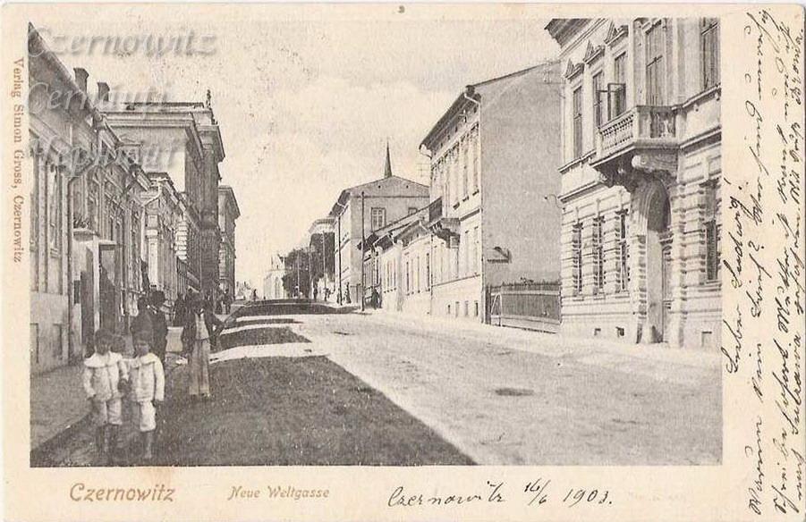 NeueweltGasse 280 1903