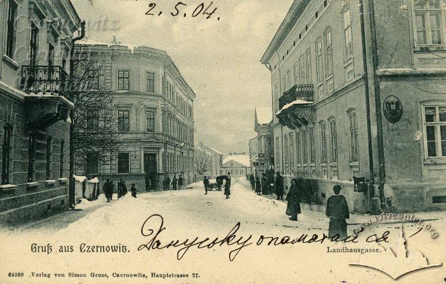 LandhausGasse 300 1903