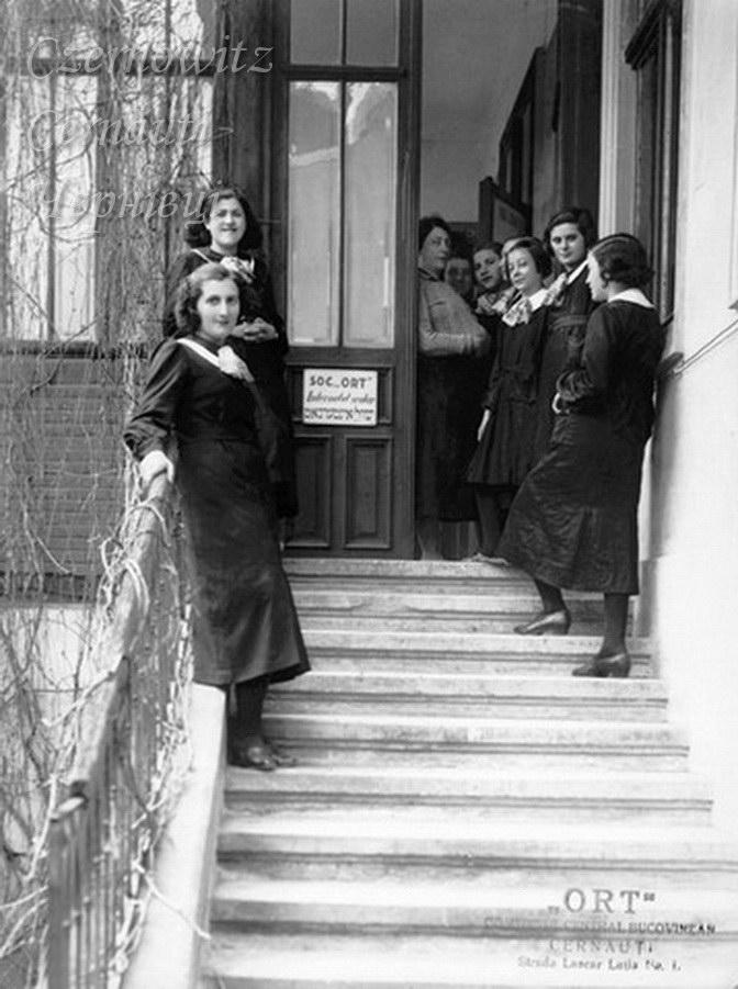 UniversitatsGasse 100 1932