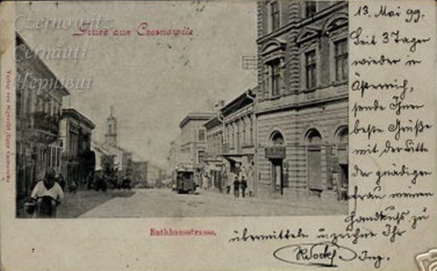 RathausStrasse 720 1898