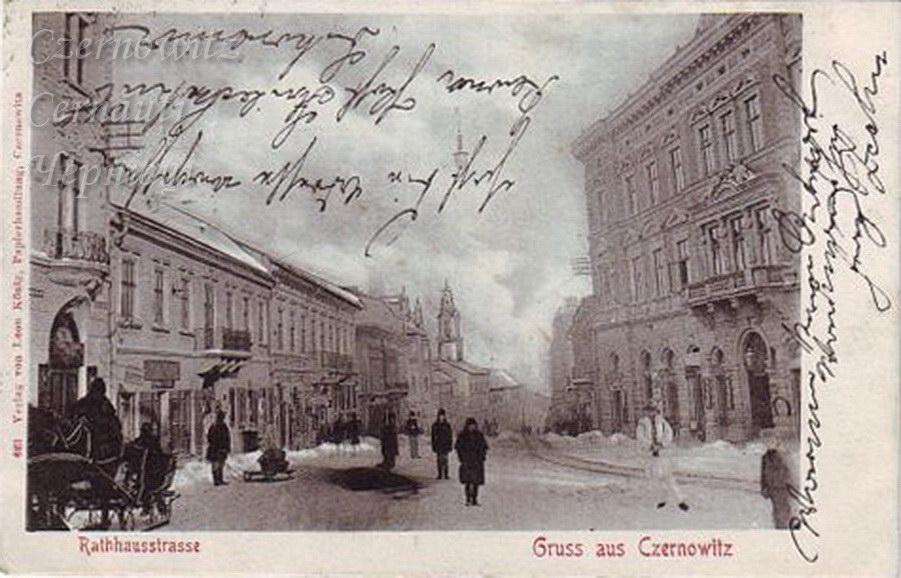 RathausStrasse 800A 1905
