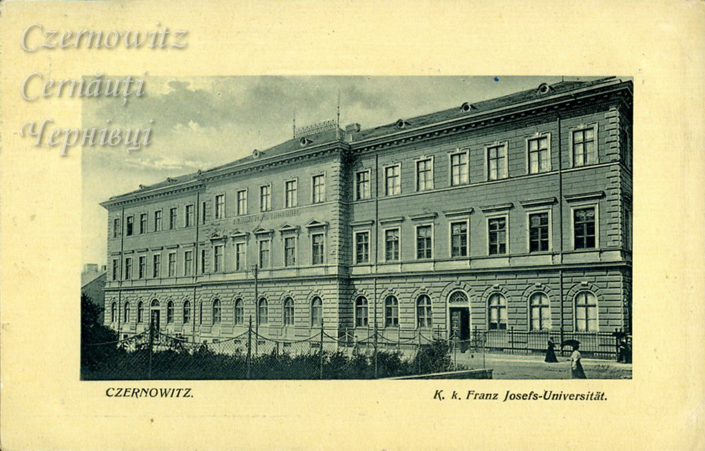 UniversitatsGasse 400