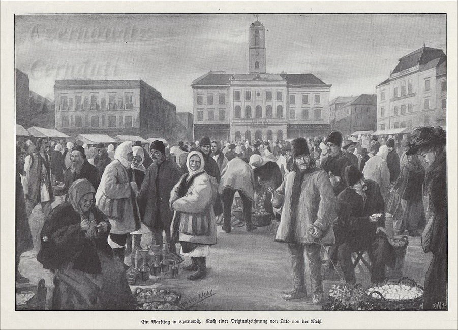 RingPlatz Rathaus 585 1909