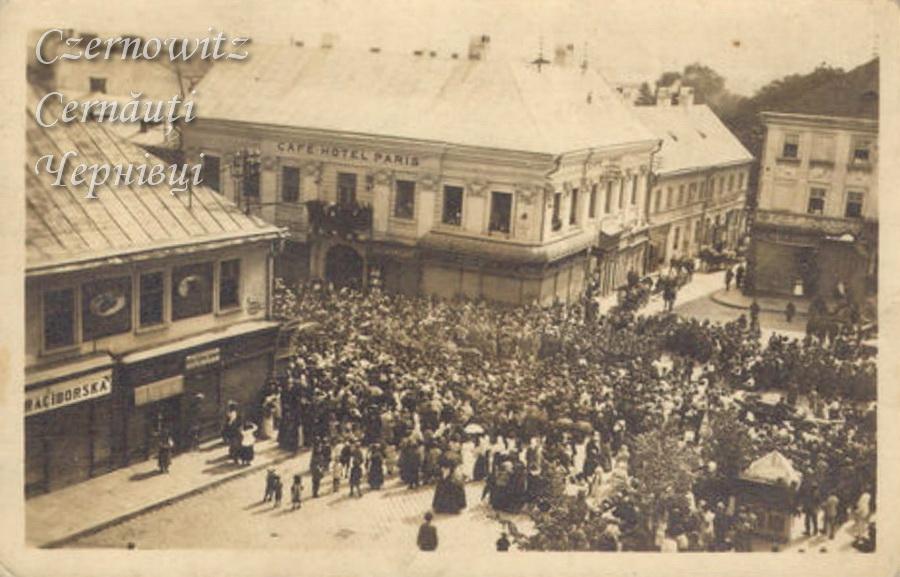 RingPlatz North 760 1917_8_7