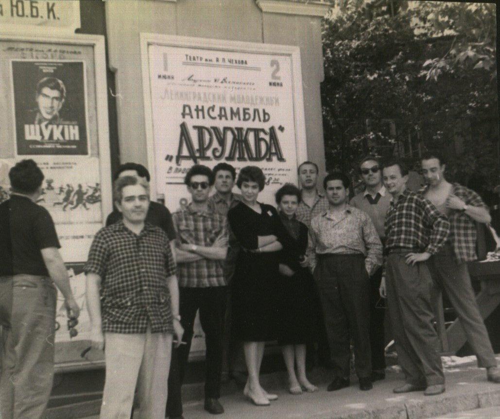 бак-ялта-1959