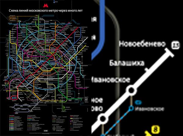 схему метро на сто лет