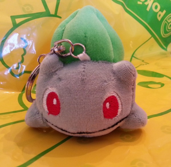 Image result for bulbasaur plush plush keychain pkmncollectors