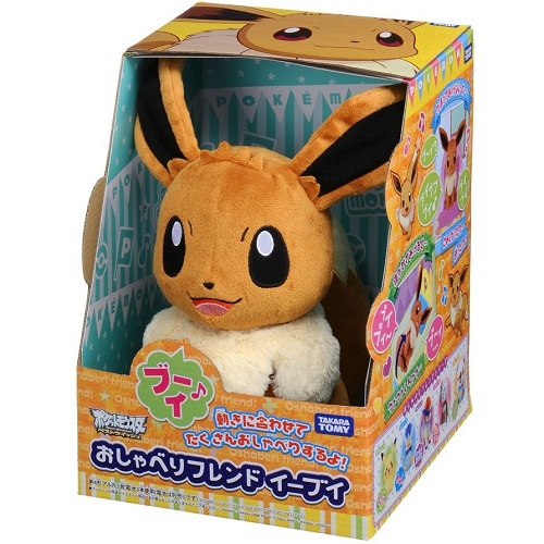 new_electronic_motion_activated_eevee_plush__by_ryanthescooterguy-d5r7im2