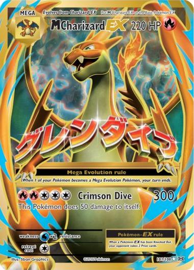 original pikachu pokemon card