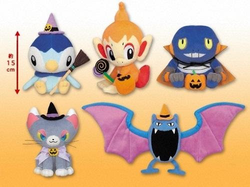 halloween-pokemon-plush-set-2008