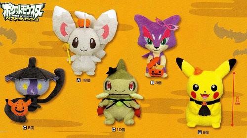 halloween-pokemon-plush-set-2011
