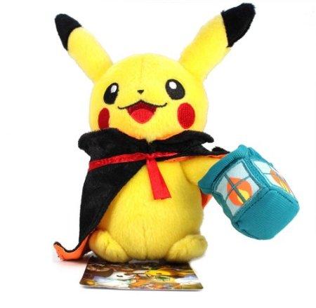 Lanturn Pikachu halloween plush