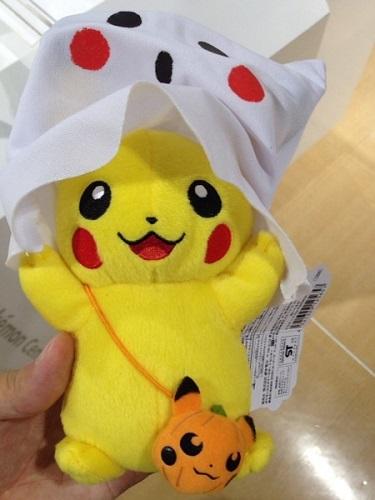 Pikachy ghost