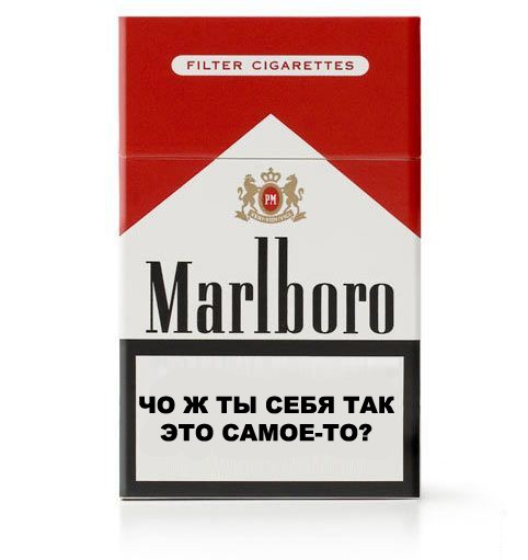 cigs copy