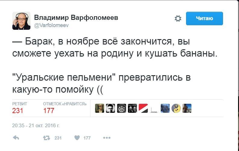 Никакого уважения к настоящей русской культур - мультур