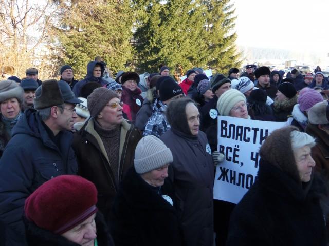 «Бобры» объявили бойкот выборам Президента