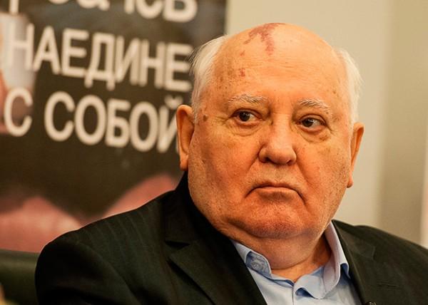 121207002_Gorbachev