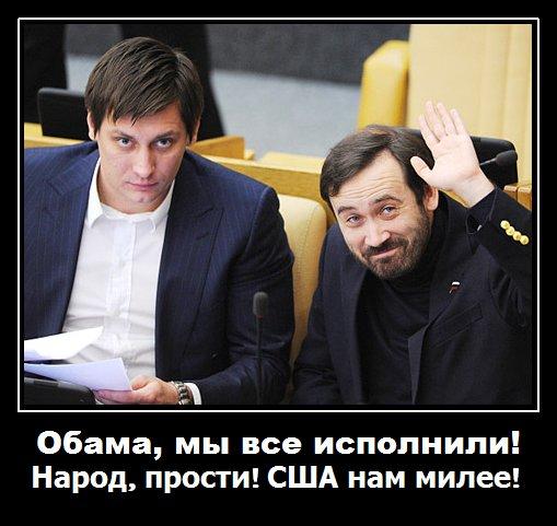 gudkov_3.jpg-new