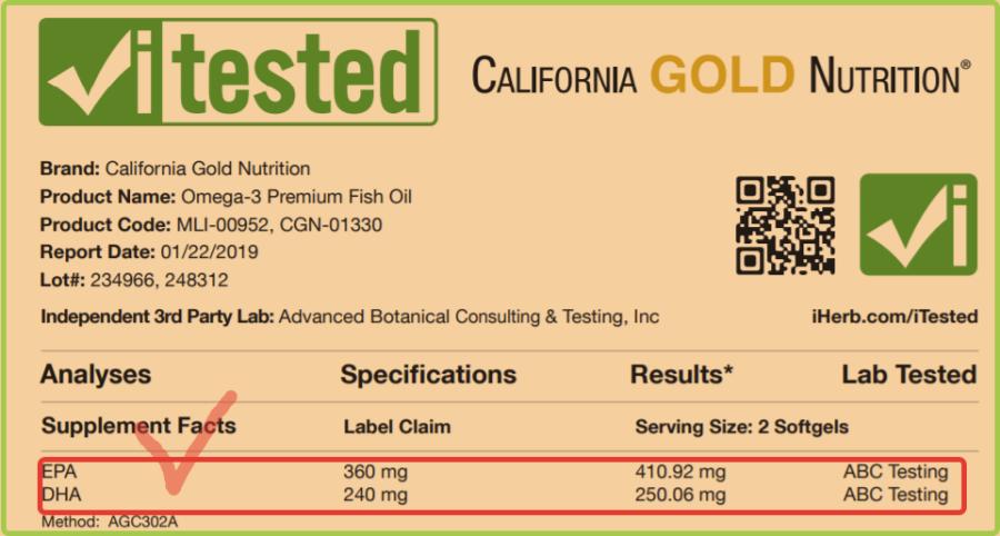 California Gold Nutrition, Омега-3, рыбий жир высшего качества, 100