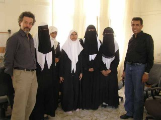 Yemen Fawa Girls School