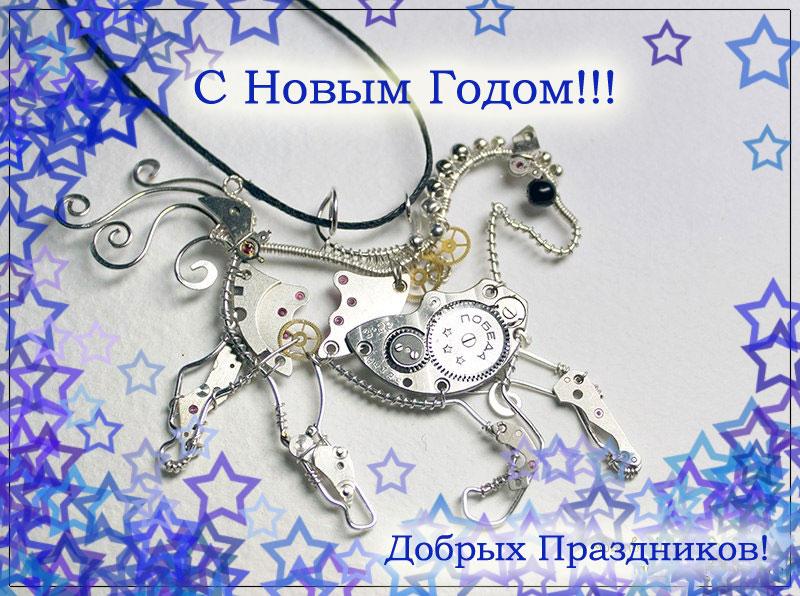 New_2014