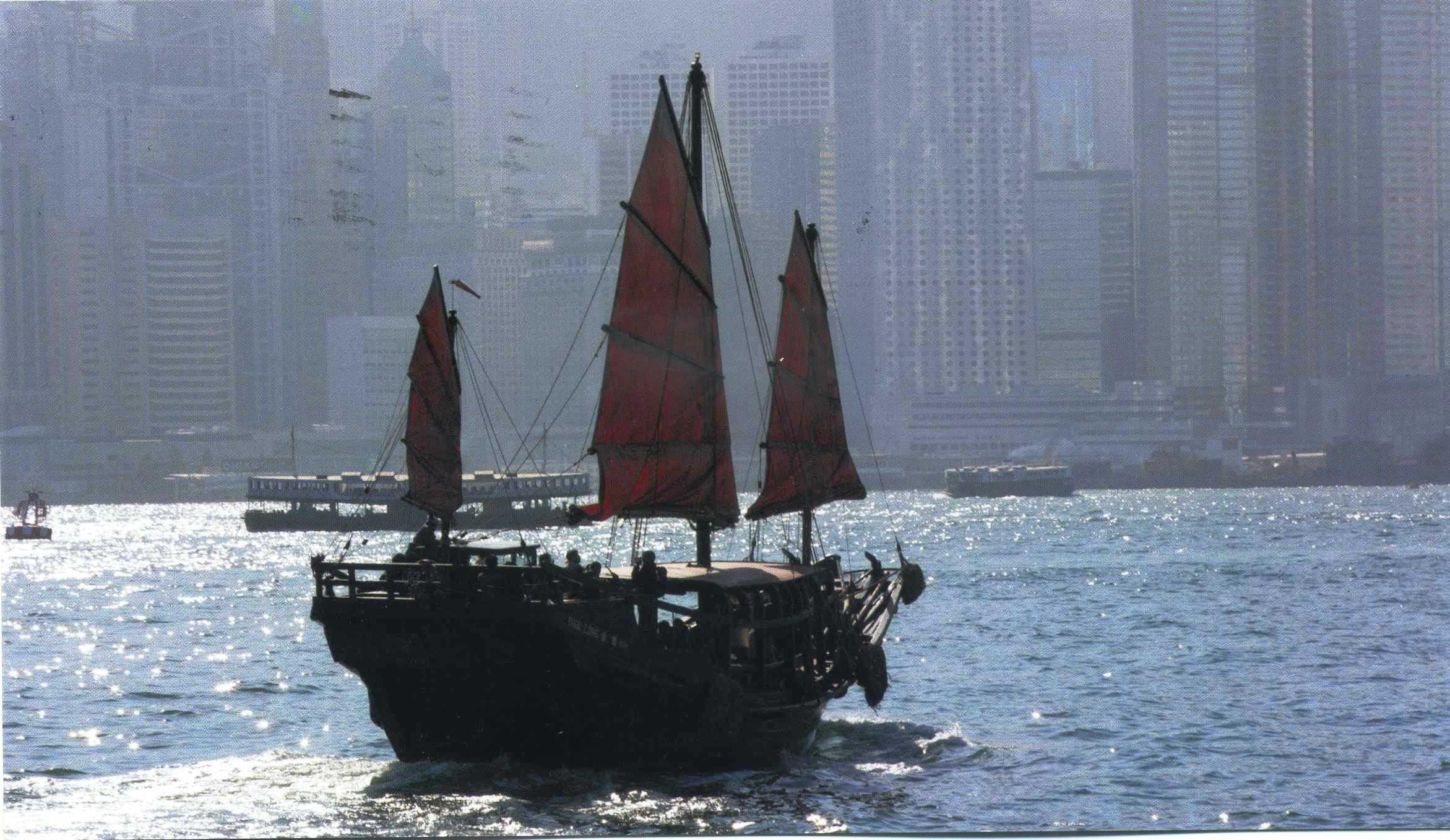 50Гонг Конг