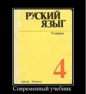 Руский языг