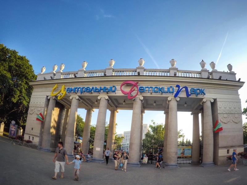Русский за денгами попу дала парке фото 607-772