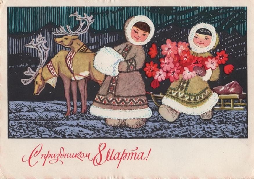 Первые открытки 8 марта, открытки путешествие