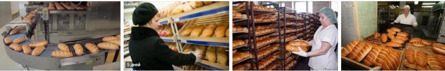 хлеба.png