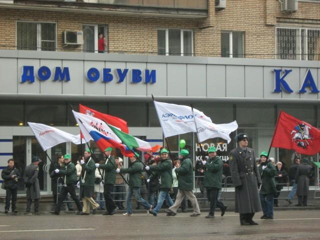 ДСП 2010. Официальный парад