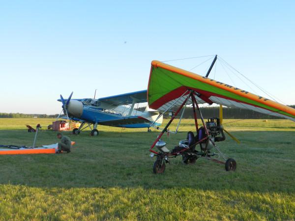 Куртамышский аэродром